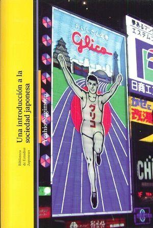 Bibliografía – Taller de Japonés
